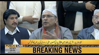 Ex-President Asif Ali Zardari press conference in Tando Allahyar   16 Dec 2018   Public News