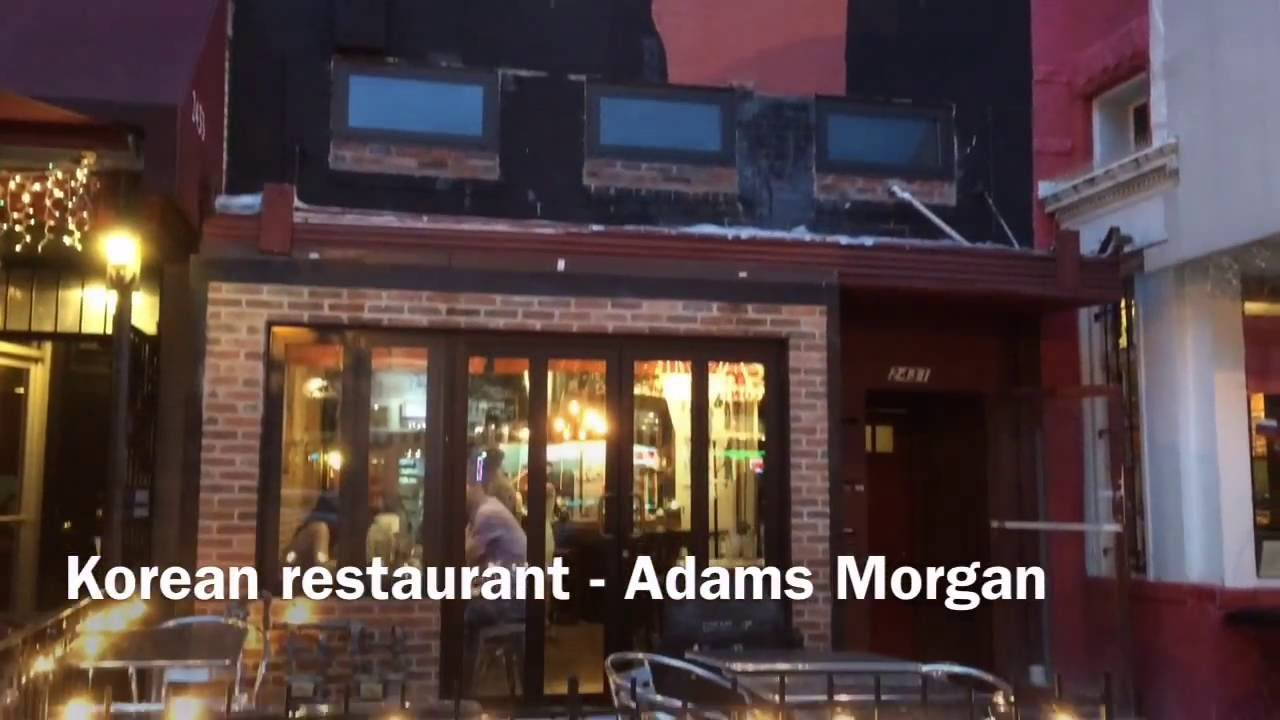 ช มอาหารเกาหล ท Adams Morgan Washington Dc Bul Korean Restaurant