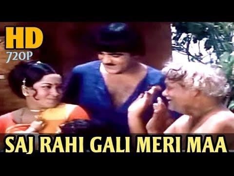 Saj Rahi Gali Meri Maa - HD (720p) - Mohd Rafi - Kunwara Baap