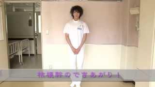 秘技!モトちゃんの作り方☆ 12月2日レンタルDVD開始となる、「イタキス2...