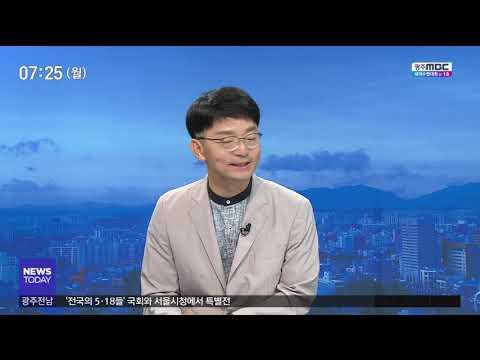 [뉴스투데이](이슈인-정치*행정) 손혜원 부동산투기 의혹..파장은