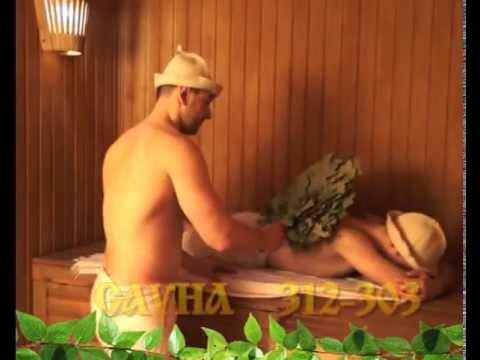 Скрытая камера в бане частное видео статья