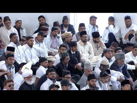 Friday Sermon: Blessings of Jalsa Salana UK 2017: 4th August 2017