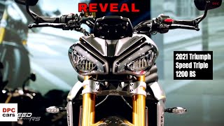 2021 Triumph Speed Triple 1200 RS Reveal