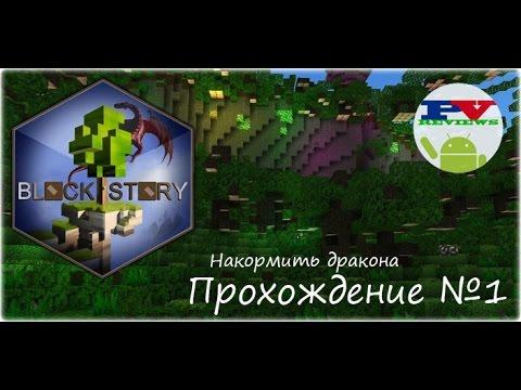 Game2ok лучшие браузерные онлайн игры