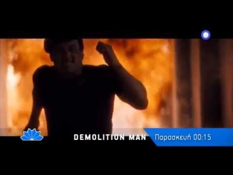 DEMOLITION MAN - trailer