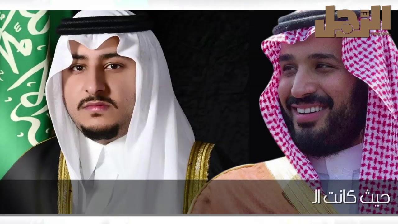 من مقالة عبد العزيز بن فهد بن تركي نائب أمير منطقة الجوف Youtube