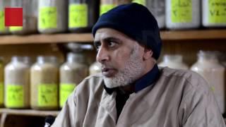 هل يلجأ المواطنون إلى الأعشاب الطبية بعد ارتفاع أسعار الأدوية؟ (فيديو)