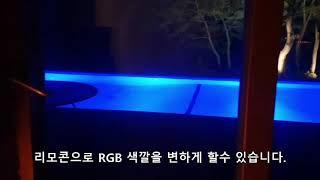 씨투씨펜션 - 밤수영장 분위기 입니다.