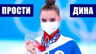 Олимпиада 2020 3 золота 3 серебра и 1 бронза в 15 день игр у сборной России 69 медалей и 4 место