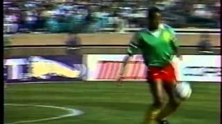 Cameroon - Nigeria - CAN 1988 FINAL 1/7