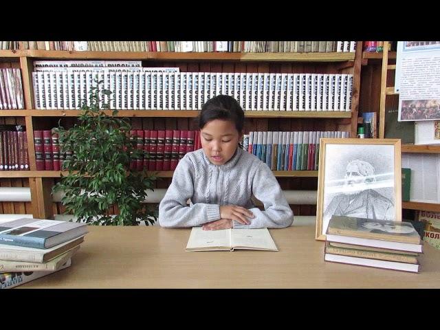 Изображение предпросмотра прочтения – СаглашХертек читает произведение «Конец света. Сон.» И.С.Тургенева