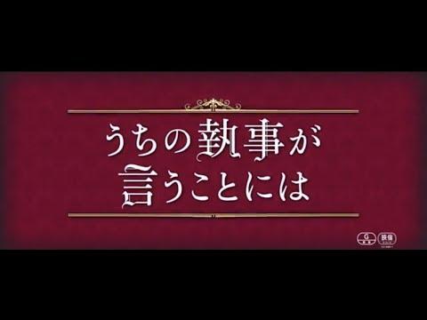 スペシャル映像 烏丸花穎篇