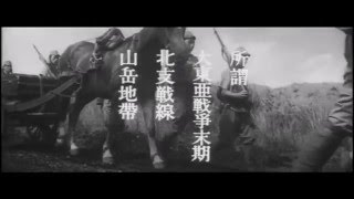 戦中派が描いた朝鮮人慰安婦の姿 その一 佐藤允 検索動画 6
