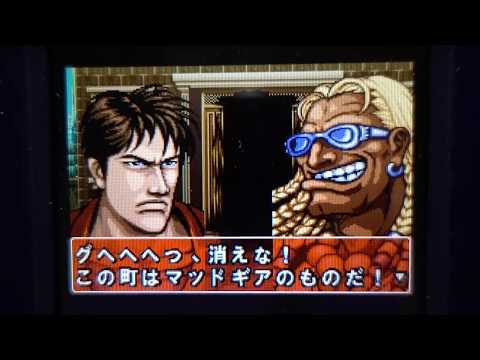【NDS遊戲試玩】任天堂 ~ 橫向打鬥遊戲 ! CAPCOM Final Fight !