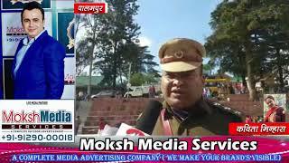 पालमपुर: छह ग्राम चिट्टे के साथ 2 युवक गिरफ्तार