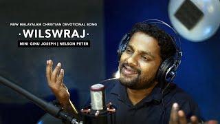 Vedhana Illatha Nattil | New Malayalam Christian Song | Wilswaraj | Nelson Peter | Mini Ginu ©