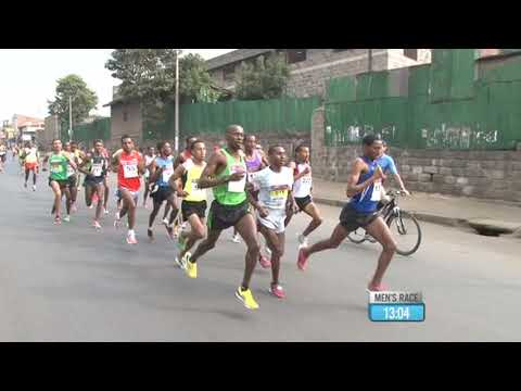 Great Ethiopian Run Documentary