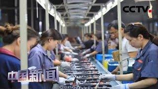 [中国新闻] 媒体焦点 中美经贸摩擦·媒体聚焦 | CCTV中文国际