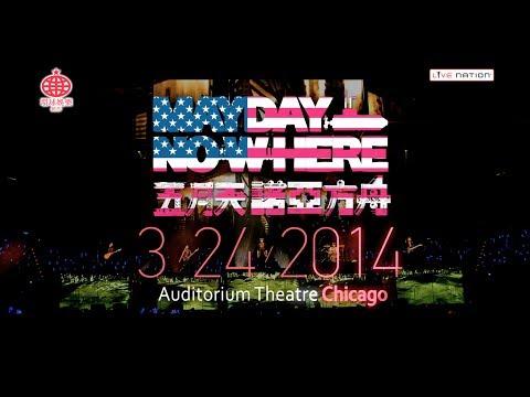 3/24Mayday五月天[諾亞方舟]演唱會-芝加哥場@Auditorium Theatre