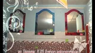 Сантехника и керамическая плитка в Волжске(, 2011-10-12T17:44:58.000Z)