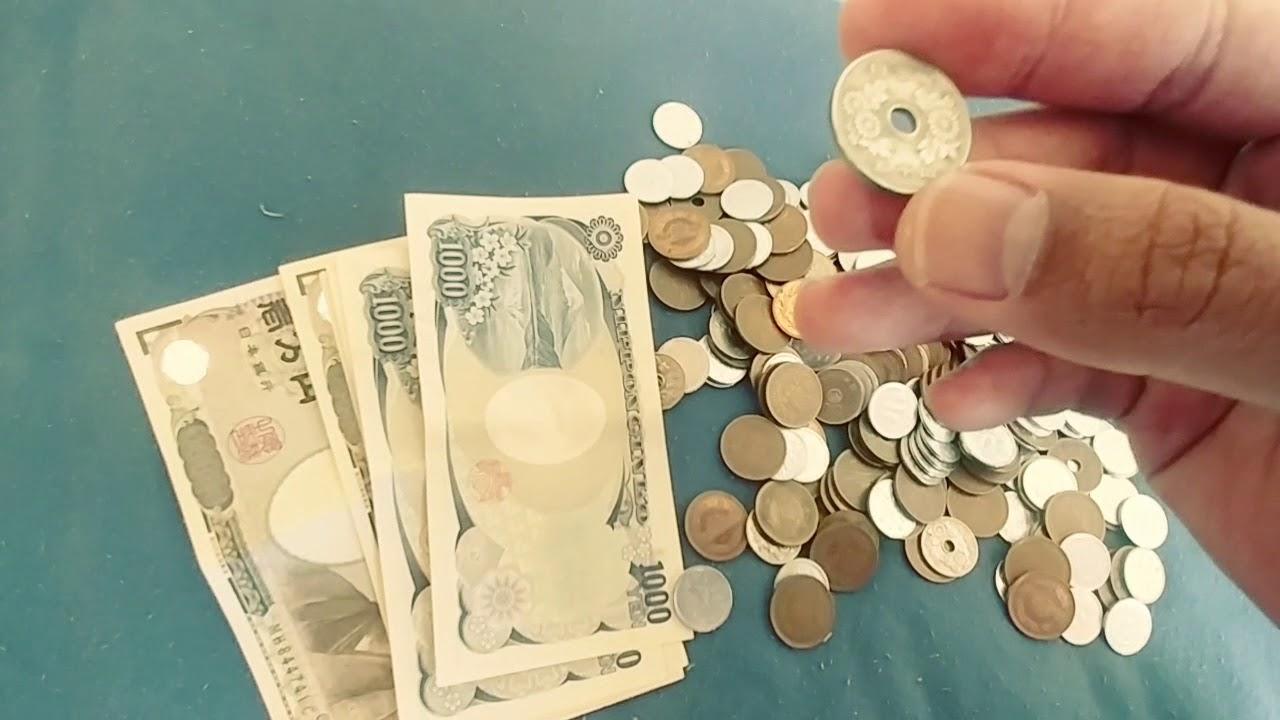 Jenis-jenis Uang Yen Jepang dan kalau di Rupihkan - YouTube