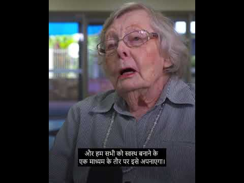 COVID-19 Vaccination – Nancy's Vaccine Experience As An Aged Care Resident (Hindi Captions)
