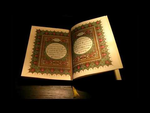Красивое чтение суры 18 «аль-Кахф» ( Саад Аль Гамиди )