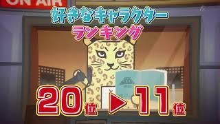2017 好きなキャラクターランキング(30位~1位)