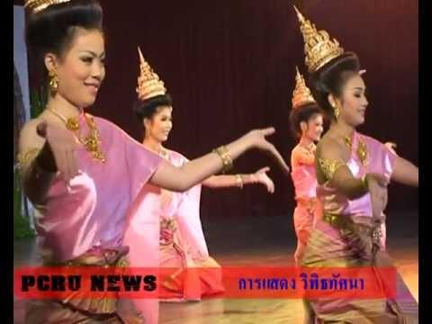 การแสดงนาฏศิลป์ไทย วิพัธทัศนา 2554.flv