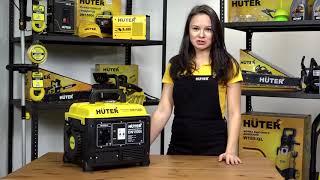 видео Что такое инверторные генераторы?