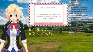 [LIVE] 【アイドル部】リコピン牧場の一日【マシュマロ雑談】