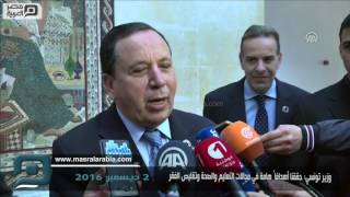مصر العربية | وزير تونسي: حققنا أهدافاً هامة في مجالات التعليم والصحة وتقليص الفقر