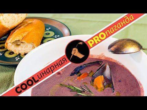 Суп с фасолью с красной