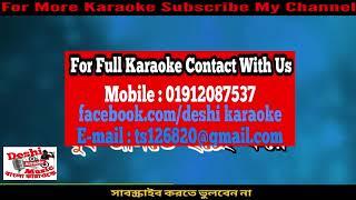 Khub Jante Iccha Kore Manna Day Bangla Karaoke Deshi Karaoke