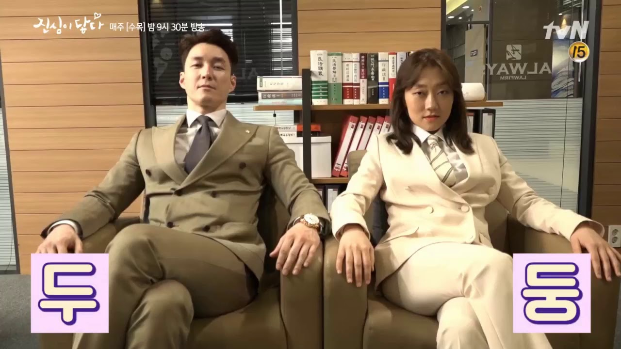 """Download [ENGSUB] Touch Your Heart """"Choi-Dan Couple"""""""