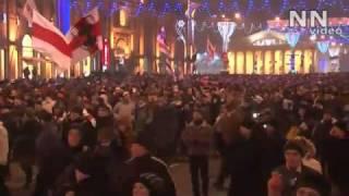 Плошча ад Кастрычніцкай да Незалежнасці Minsk, Protests