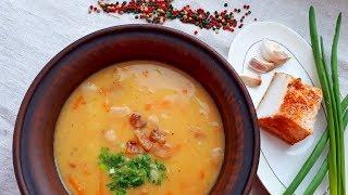 Гороховый Суп со шкварками Рецепт. САМЫЙ ВКУСНЫЙ ГОРОХОВЫЙ СУП РЕЦЕПТ.