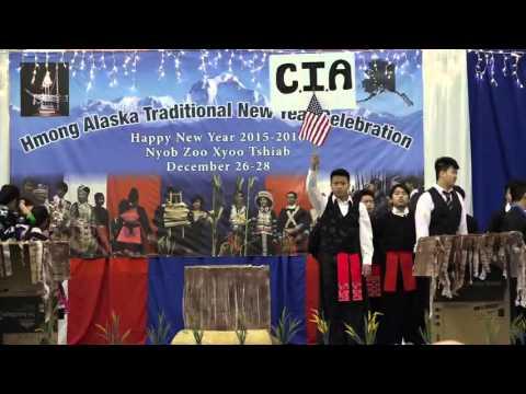 Hmong Alaska New Year - Drama 2016