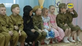 «Наша Родина-Россия»: проект для самых маленьких