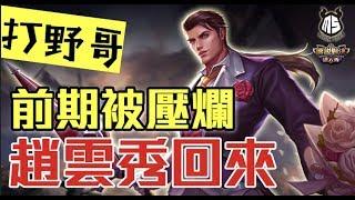 浪帳號:1656545 金剛網址:https://www.kingkong.com.tw/1656545 Support...
