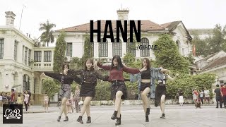 [KPOP IN PUBLIC CHALLENGE] (여자)아이들((G)I-DLE) - '한(一)(HANN(Alone)) Dance cover by CetB from Vietnam