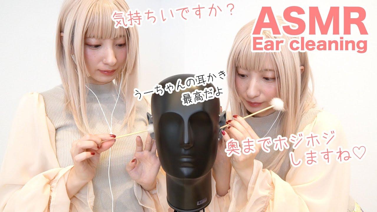 ちゃん asmr うー