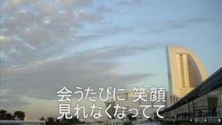 「ミク&パパス/タイトル未定」Ariel(アリエル)タケの音楽倉庫 No.07