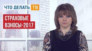 видео Возмещение расходов ФСС 2016: бланк + образец