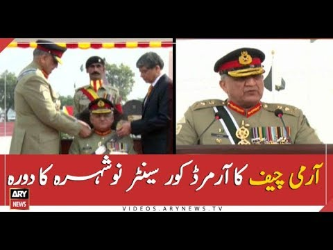 COAS Bajwa Installs Lt Gen Sarfraz Sattar As Colonel Commandant Armoured Corps