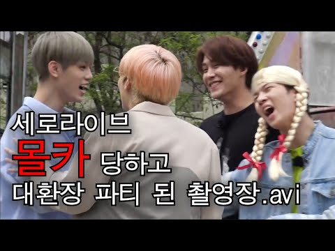 [자급자족 라이브] N.Flying - HOW R U TODAY