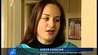 news 1 video wmv  БЕЛ ТВ