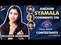 Anchor Syamala Exclusive Interview | Bigg Boss Syamala | Kaushal | Tanish | Telugu FilmNagar