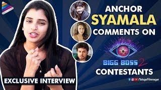 Anchor Syamala Exclusive Interview   Bigg Boss Syamala   Kaushal   Tanish   Telugu FilmNagar